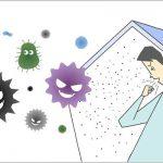シックハウス症候群とは?症状と原因物質について